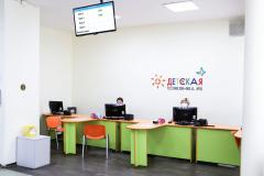 Регистратура поликлиники №2